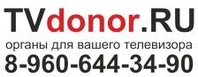 TVdonor.ru : интернет-магазин главных плат, БП, инверторов и TCON для Вашего ТВ